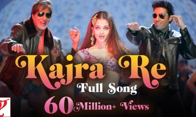 Kajra Re Lyrics