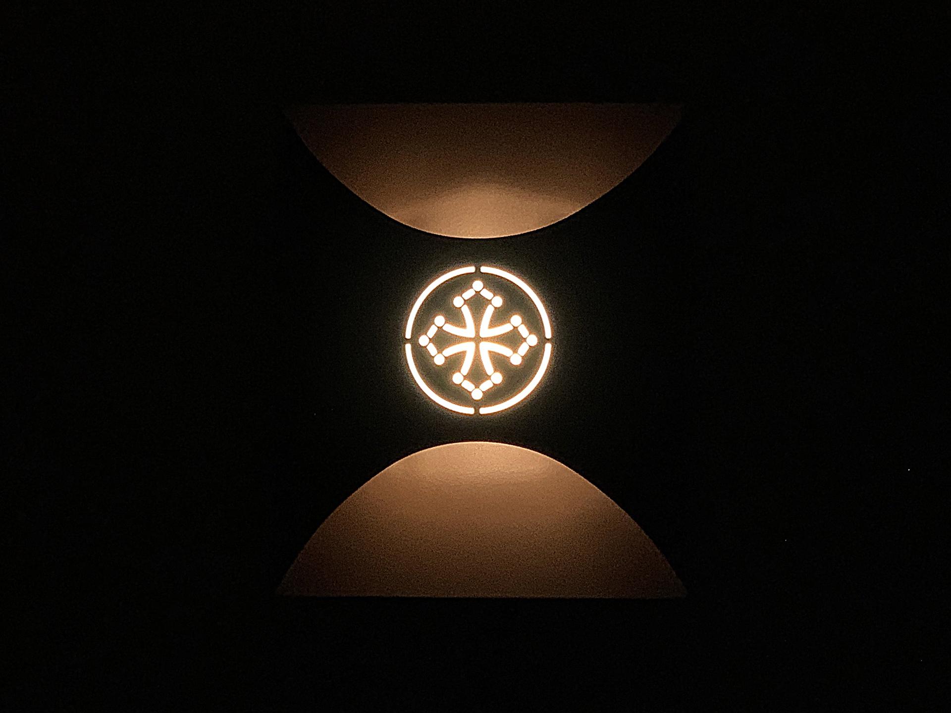 applique murale - applique LED occitanie 03