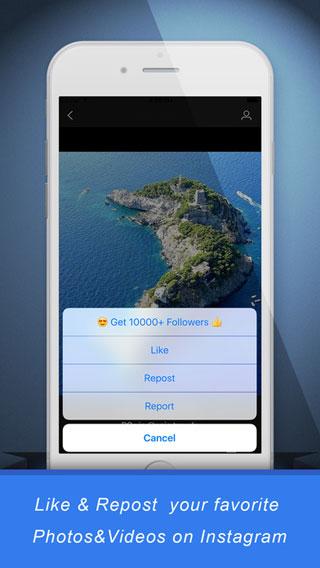 تطبيق PhotoGram لإدارة حسابك انستغرام وزيادة المتابعين، مطلوب وعملي !