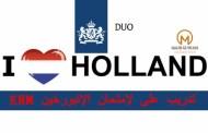 اختبار 3: تدريب على لإمتحان الإنبورخين Kennis van de Nederlandse Maatschappij