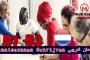 نموذج 1 :   Staatsexamen Lezen B1 - B2 إمتحان تدريبي