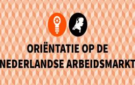 نموذج 1 : Oefenexamens voor het ONA examen