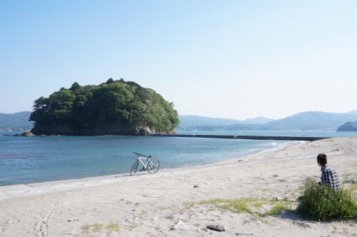Areshima Island