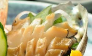 "Abalone ""Awabi"" あわび"