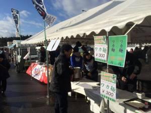 【報告】福興市参加!!