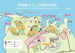 キャンプ場案内地図