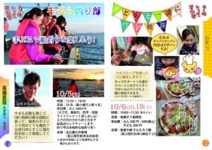 msoragaku2013_ページ_09