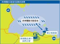 B.於海上體驗中發生大地震時-地図