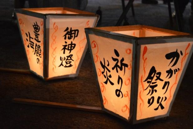 【8月29日開催】八幡川かがり火まつり福興市