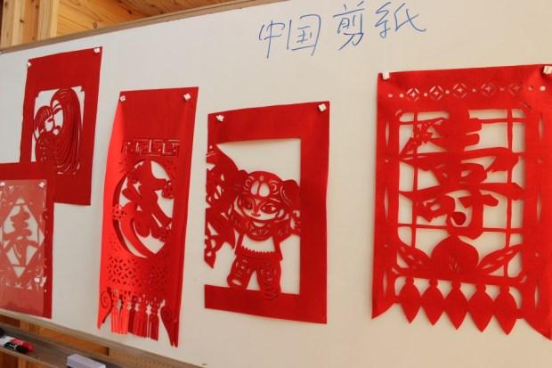 「中国の切り紙(剪紙)ワークショップ」開催のお知らせ