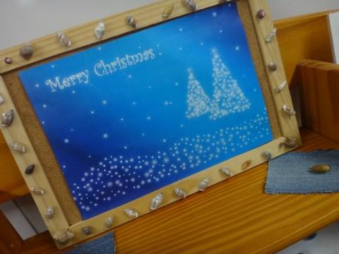 【歌津】クリスマス特集!