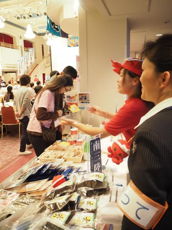 【応縁団】首都圏物産展でのおでってを募集します!