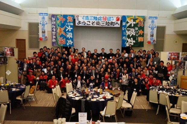 【応縁団】交流イベントin仙台 ご来場ありがとうございました!