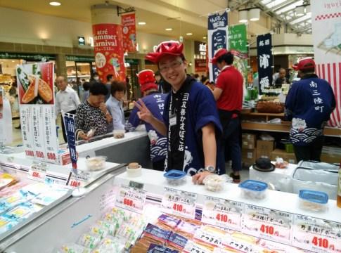 JR大宮駅「三陸のものマルシェ」