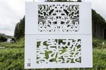 南三陸町綜合觀光導覽處外的剪紙看板
