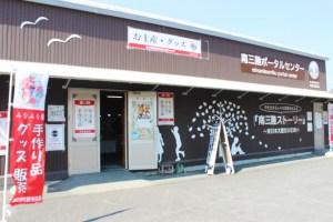 7/12 みなみな屋臨時休業のお知らせ