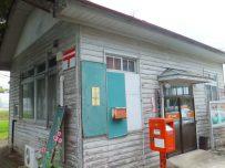 レトロな郵便局