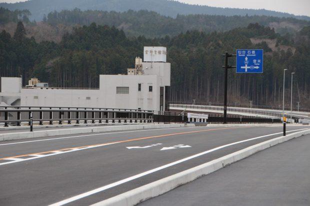 新国道45号の供用が開始しました