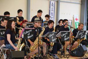 9/29(土)「南三陸ジャズ・ライヴ 前夜祭」開催のお知らせ