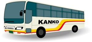 「みやぎ沿岸部団体旅行バス助成金」のお知らせ(募集型旅行受付開始)