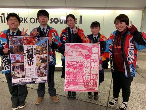 志津川高校生と一緒に出演してきました!