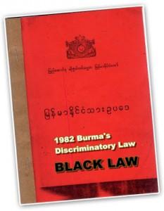 1982 Law