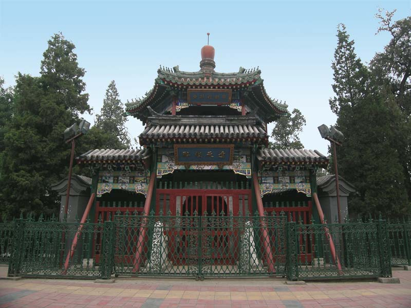 Niujie_Mosques02 china