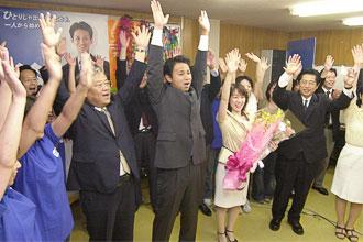 参議院議員選挙 初当選