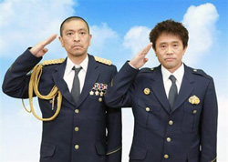 Matsumoto & Hamada Akan