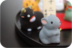 horoscope chinois rat fourbe