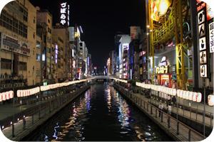 Don Quijote Osaka nuit