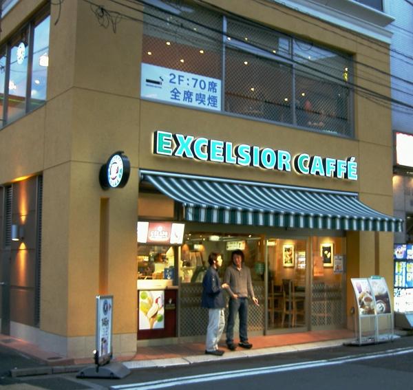 محلات Excelsior