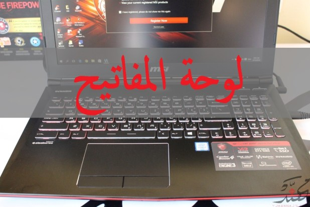 laptop-keyboard-1