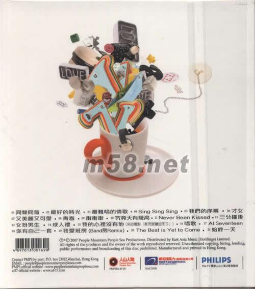 Threesome + at17 2002-2007 新曲+精選 價格 圖片 AT17 原版音樂吧