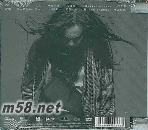 TIME FLIES 時日如飛 第二版 CD+DVD 價格 圖片 陳奕迅 原版音樂吧