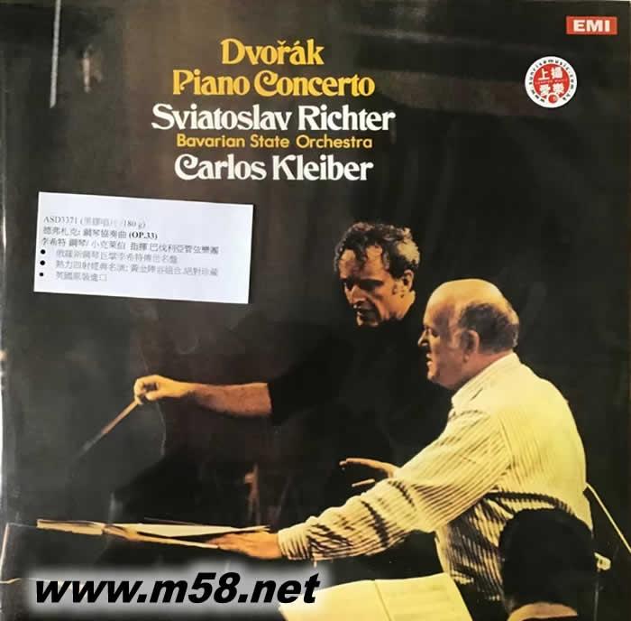 德弗札克: 鋼琴協奏曲 180g 33RPM LP 黑膠 價格 圖片 BAYERISCHES STAATSORCHESTER巴伐利亞國家管弦樂團 原版音樂吧