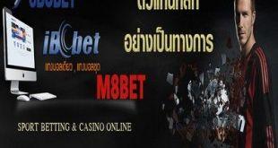 M8sbobet online