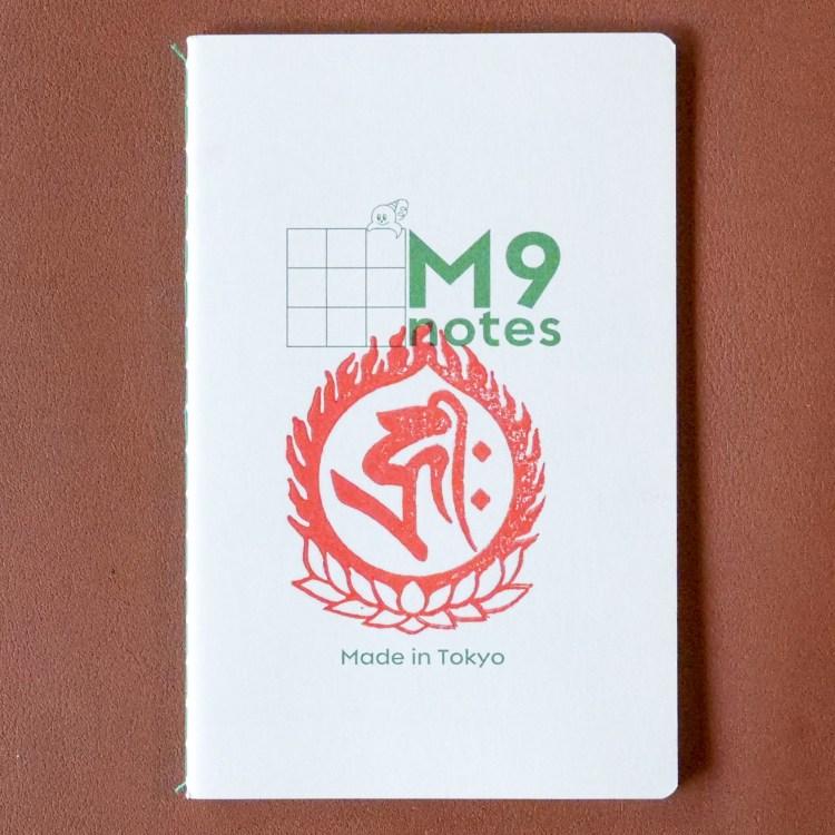 M9notes高野山祈祷バージョン(阿弥陀如来)