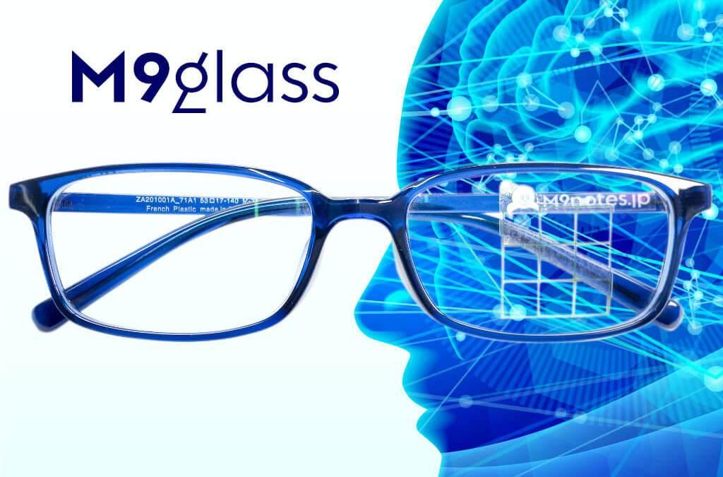 「未来が見える M9 glass」予約受付開始