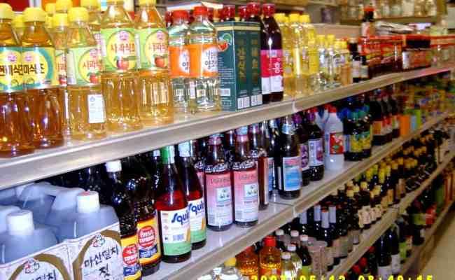 Lotte Oriental Market Korean Grocery Store In Orlando