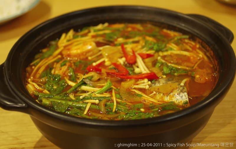 Korean food photo Spicy Fish SoupMaeuntang