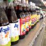Soya Ab Korean Grocery Store In Malmö Maangchi