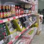 Asien Supermarked Korean Grocery Store In Copenhagen