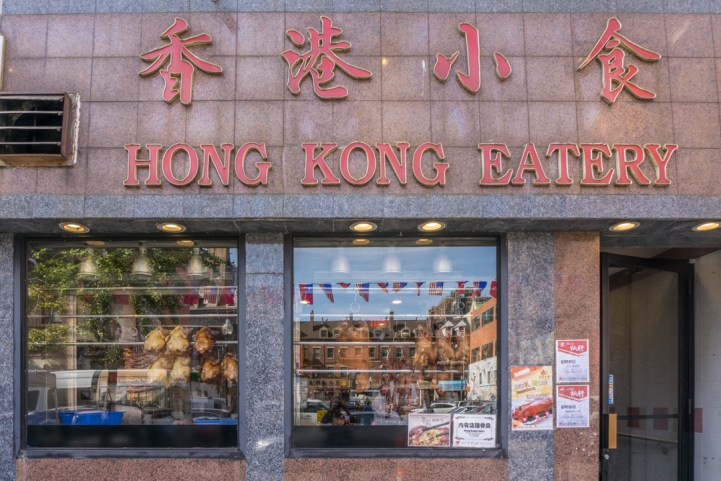 Nouveau Restaurant Chinois Monthieu