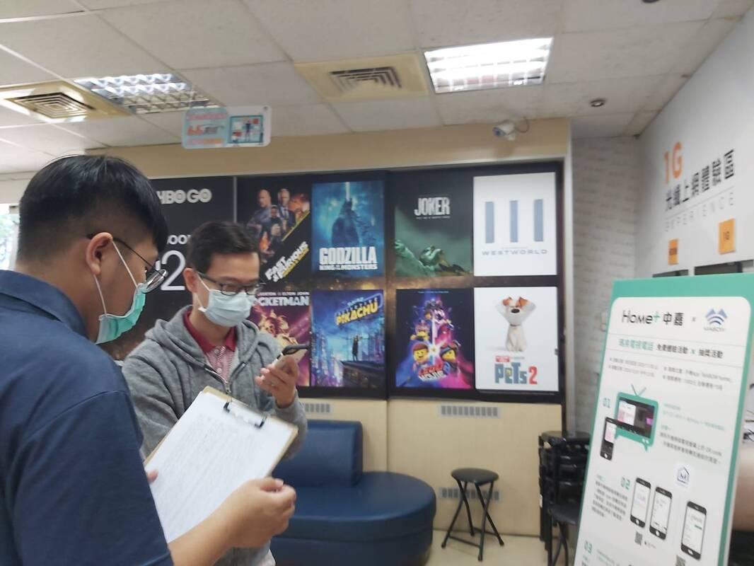 活動花絮:中嘉有線電視 高雄慶聯門市體驗活動 瑪帛科技 MABOW