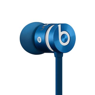 Blue_MH9Q2-thrqrtrrght