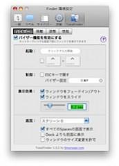 201203102305.jpg