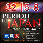 32 before north castle vol5 8 11482159 icon