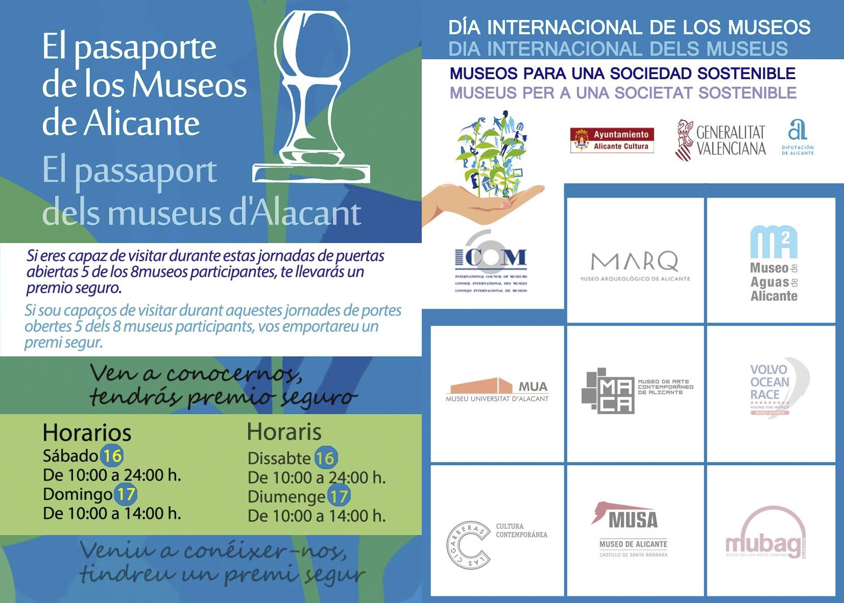 https://i0.wp.com/www.maca-alicante.es/wp-content/uploads/2015/05/Pasaporte-DIM151.jpg