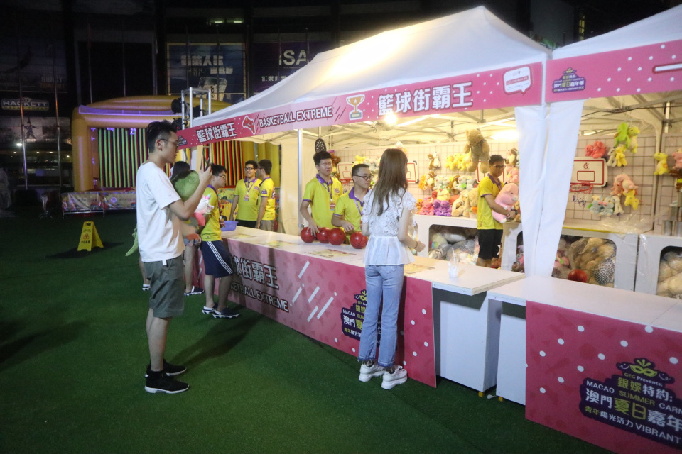 第二屆-澳門冬日嘉年華票務 2nd Annual- Macao Winter Carnival Ticketing